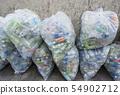 자원 쓰레기 플라스틱 쓰레기 자원 재활용 이미지 소재 54902712