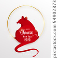 2020 rat happy chinese new year. Red mouse is simple flat style sitting back on gold shiny metal 54902873