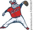 쥐 올림픽 야구 54903807
