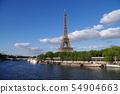에펠 탑과 세느 강 54904663