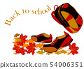 Back to school. walking boots with autumn leaves 54906351