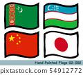 손으로 그린 깃발 아이콘, 투르크 메니스탄의 국기 우즈베키스탄의 국기 중국의 국기 일본의 국기 54912772