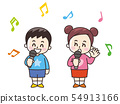 孩子们在卡拉OK唱歌 54913166