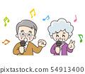 高级一代在卡拉OK唱歌 54913400