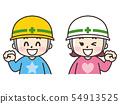 헬멧을 쓴 아이 54913525