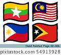 손으로 그린 깃발 아이콘, 미얀마의 국기 말레이시아의 국기 필리핀의 국기 동 티모르의 국기 54913928