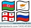 손으로 그린 깃발 아이콘, 아제르바이잔의 국기 키프로스의 국기 조지아의 국기 러시아의 국기 54914599