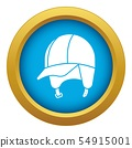 Hiking helmet icon blue vector isolated 54915001