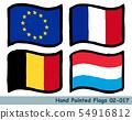 手拉的旗子像,歐洲旗子,法國旗子,比利時旗子,盧森堡旗子 54916812