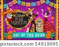 Mexican Dia de los Muertos, skeletons dancing 54919095
