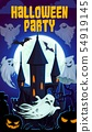 Scary castle, night of horrors, Halloween party 54919145