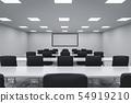empty seminar room 54919210