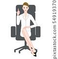 여성 미소 가리키며 의자 54919370