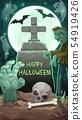 Cemetery at Halloween night, gravestone and zombie 54919426