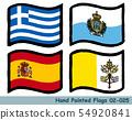 손으로 그린 깃발 아이콘 그리스 국기, 산 마리노의 국기 스페인의 국기 바티칸의 국기 54920841
