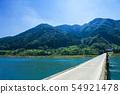 The sink bridge of Jinja 54921478