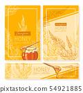 Sainfoin Honey Print Template. Yellow and Orange Banners 54921885