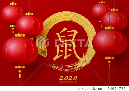 Happy Chinese New Year 2020 red greeting card 54924772