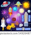 우주, 우주선, 로켓 54926487