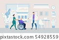Informational Poster Nursing Home Cartoon Flat. 54928559