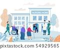 Informational Flyer Nursing Home Building Flat. 54929565