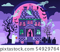 Halloween Haunted House with Monsters and Ghosts 54929764