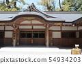 Kagura Hall of the Outer Palace 54934203