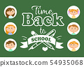 Back to School Lettering, Girls and Boys, Pupils 54935068