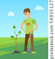 Man Planting Tree Digging Soil to Plant New Birch 54935127