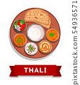 Thali. Indian national dish.  54936571