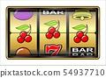 Gambling illustration Casino slot machine, jackpot 54937710