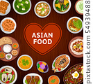 Asian food. National dishes. 54939488