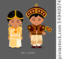 Sri Lankans in national dress with a flag. 54940974