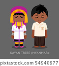 Kayan tribe in traditional costume. 54940977