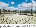 Empty tennis court 54941279