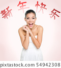 Happy Chinese New Year woman and red text 54942308