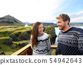 Tourist couple on romantic travel on Iceland 54942643