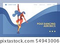Pole dancing horizontal web banner or landing page 54943006