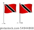 Trinidad and Tobago flag on pole icon 54944868
