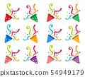 派對餅乾插圖集(活動·慶典·生日·聖誕節等) 54949179