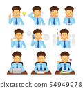 日本年輕男子上班族上半身圖集(各種商業場景) 54949978