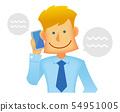 外国人/西方人年轻男性工薪族/商人上身图/电话/智能手机/手机 54951005