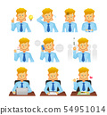 Foreigner / Westerner Young Male Office Worker / Upper Body Illustration Set (Various Business Scenes) 54951014