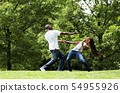 Martial Arts excercise couple 54955926