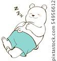 자고있는 백곰 54956612
