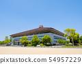하치만 시민 스포츠 공원 54957229