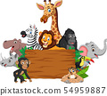 Cartoon wild animal with blank signboard 54959887