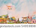 Painting illustration, landmark of Asia on blue 54959898