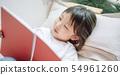 아이 소녀 라이프 스타일 54961260