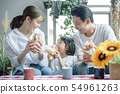 Family lifestyle food 54961263